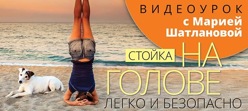 800х358_Shatlanova_OK.jpg