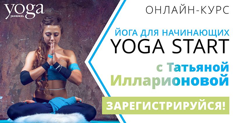 800х425_illarionova_LITL.jpg